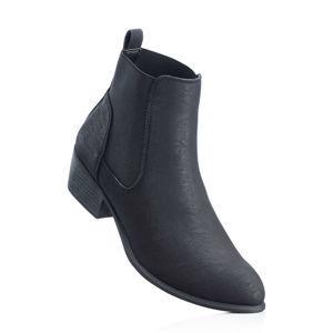 Magas szárú cipő bonprix