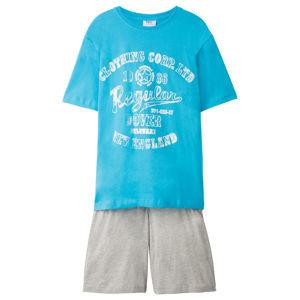 Rövidnadrágos pizsama (2-részes szett) bonprix